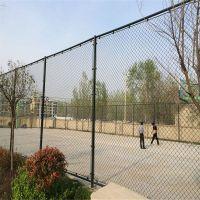 批发篮球场围网 PE运动场包塑勾花网 笼式包塑球场铁丝网供应