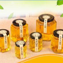 昌顺出口玻璃瓶定制玻璃蜂蜜瓶加工香水瓶