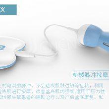 盆地康复仪工业设计东莞个人护理类产品设计