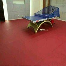 室内乒乓球地胶 7码倍投方案表每平米价钱 奥丽奇塑胶