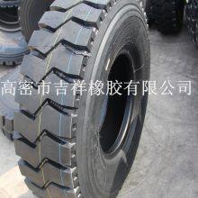 【自卸车钢丝轮胎12.00R20牵引车卡车载重轮胎1200R20】