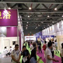 2020广州国际卫浴展