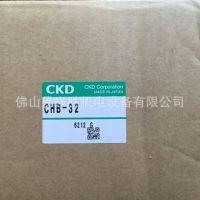 原装CKD品牌 紧凑型旋转2通阀CHB-32 气动球阀