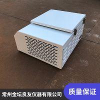金坛姚记棋牌正版 TDL5M工业低速冷冻离心机批发
