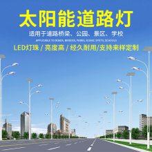 西安路灯厂家,西安鸿泰太阳能路灯厂家,西北地区专业生产路灯的厂家 LED太阳能路灯价格