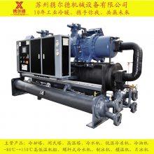 江苏研磨机冷冻机 携尔德 低温冷水机 风冷式冰水机