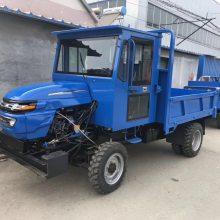 供应大马力山区农用四轮车 柴油液压自卸四不像 农用拉土拉砖车