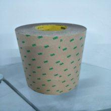 原装3M9795PET透明聚酯高粘双面胶 薄膜开关3m9795工业胶带
