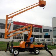 10 米12 米14 米16米 18 米20米 路灯维修 高空作业车 自行曲臂式升降车