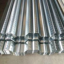 YX75-230-690-1.2厚压型钢楼承板性能参数及一平米理论重量是多少