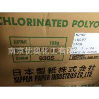 日本制纸 氯化聚丙烯树脂 930S