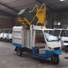 志成新能源电动垃圾车 简易棚三轮环卫车 环保电动自动装卸环卫车