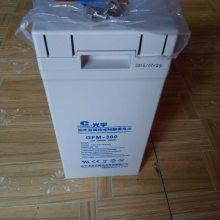 光宇蓄电池GFM-200/2V200AH厂价直销 机房专用