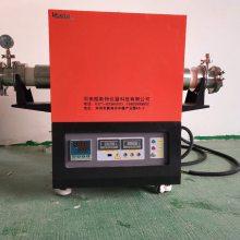 酷斯特科技1100度快速退火气氛管式炉气氛保护炉