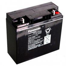 沈阳松下蓄电池LC-P127R2松下蓄电池12V7AH精密设备专用