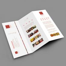 深圳***样本画册设计,精装本书籍印刷设计,宣传手册,教材,期刊印刷