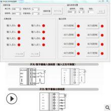 西安舟正科技现货数字量io采集模块转rs485modbus16路开关量输入输出隔离DAQM-4300