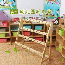 幼儿园家具直销 儿童专用实木可移动毛巾架