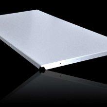 铝条扣吊顶价钱-铝条扣天花类型-亚游手机客户端下载 建材天花