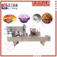 塑料碗封口机 吕工机械全自动碗装梅菜扣肉真空封口机设备