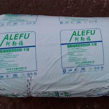 阿勒福橡塑保温板 B1B2级橡塑板 橡塑海绵板