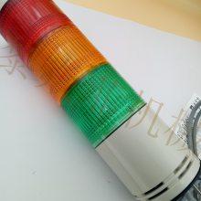 进口原厂原包装ARROW 多层信号灯LRSD-12G-A