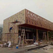 铝单板 幕墙铝单板厂家实惠德普龙建材铝单板
