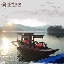 湖北武汉出售乌篷船绍兴乌篷船什么地方有