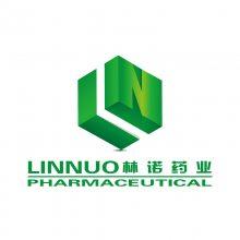郑州林诺药业有限公司