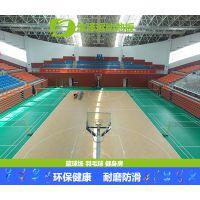 广州老人活动中心用防滑运动地板厂家批发