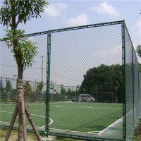 学校球场浸塑围栏网 体育场围栏网 厂区勾花隔离网
