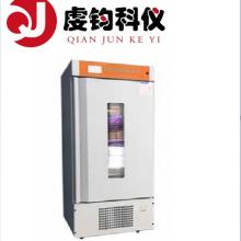 【上海虔钧】HWS-800智能恒温恒湿培养箱 适用于环境保护、卫生防疫、药检、农畜、水产等