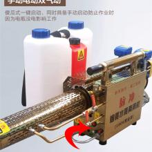 多功能养殖场杀菌用弥雾机 热销脉冲式打药机厂家