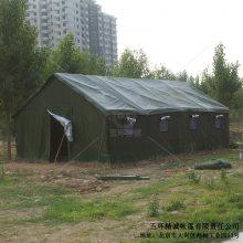 北京工程工地帐篷野外施工帐篷厂家户外救灾防风防雨移动宿舍