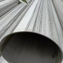 S30408不銹鋼無縫管現貨(外徑1.5?英寸 SCH20對應48*3)