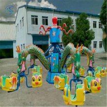 大章鱼DZY-30人儿童中型游乐设备三星配备遥控器