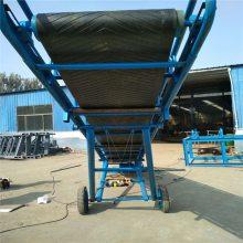 集装厢用带式输送机 双升降式胶带输送机Lj1