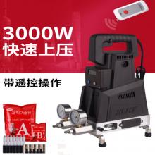 220V高压注浆机 防水堵料灌浆机