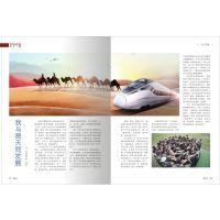 深圳宣传册画册设计 书刊 校刊 企业内刊设计 期刊设计印刷
