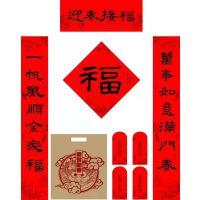 山东春意浓对联生产厂家专业定做广告对联大礼包、牛皮纸礼包,超大规格精品烫金春联,福字