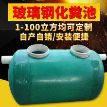 供应缠绕玻璃钢化粪池 100立方污水处理池 玻璃钢化粪池
