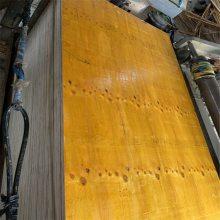 广西建筑模板9层厚模板厂家电话