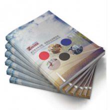 印刷企业画册厂家-盈联印刷-江门印刷企业画册