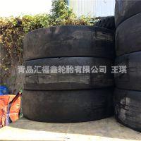 1400-24 17.5-25 1800-25 新飞亚 铲运机轮胎 光面井下专用