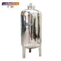 直销广旗牌食品级储罐 食用油厂食用油储蓄罐 立式圆形储油罐