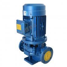选购定做 多级管道离心泵150GDL160-20*9 立式管道离心泵 强大流量