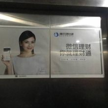 福州台江电梯广告,电梯厅电子刷屏广告强强来袭啦,欢迎选购哦