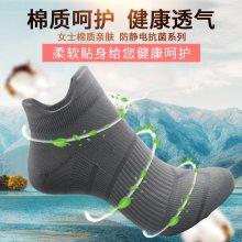 防静电劳保袜男纯棉黑色男袜加长加厚抗菌纯色棉袜厂家直销