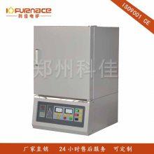 高温箱式炉 高温炉 箱式马弗炉 实验箱式电炉