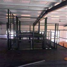 德阳市升降货梯 厂家热销 导轨式升降货梯 厂房垂直升降货梯